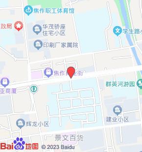 焦煤集团中央医院
