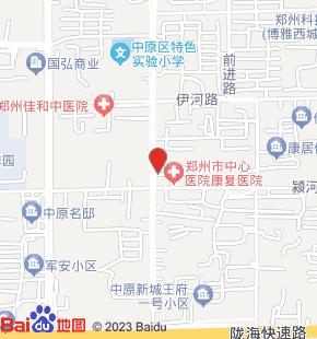 郑州大学附属郑州中心医院康复医学部(郑州市康复医院)