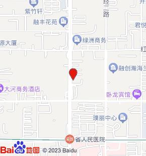 金水仁宣堂中医门诊部