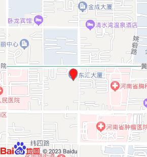 金水金河中医院