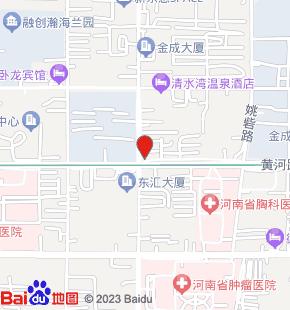 河南大学赛思口腔医院