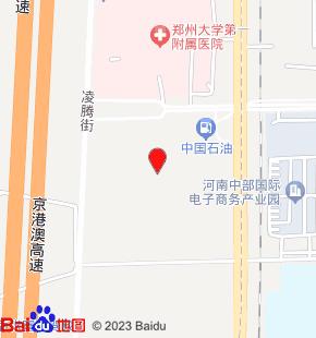 河南省省立医院