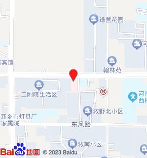 河南省精神病医院(新乡医学院第二附属医院)