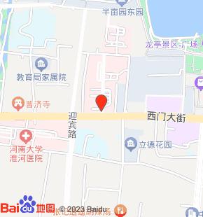 河南大学第一附属医院