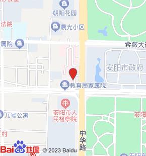 安阳市第六人民医院(安阳市口腔医院)