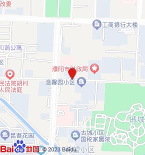 濮阳市第二人民医院(原濮阳市眼科医院)