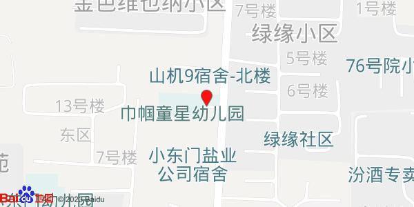 太原市巾帼童星幼儿园