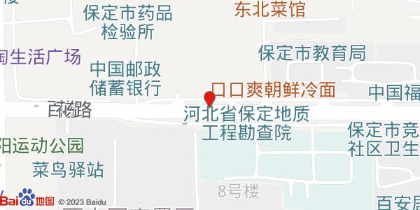 儿童医院_电话:_地址:河北省保定市新市区