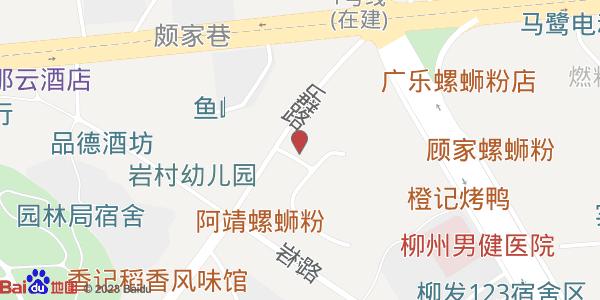 柳州地图街景地图