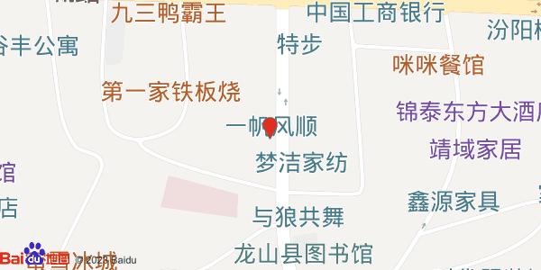 龙山县煤炭局_电话:_地址:湖南省湘西土家族苗族自治
