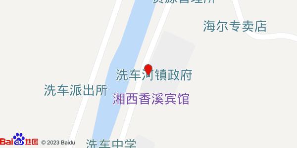 龙山县洗车河镇纪检委