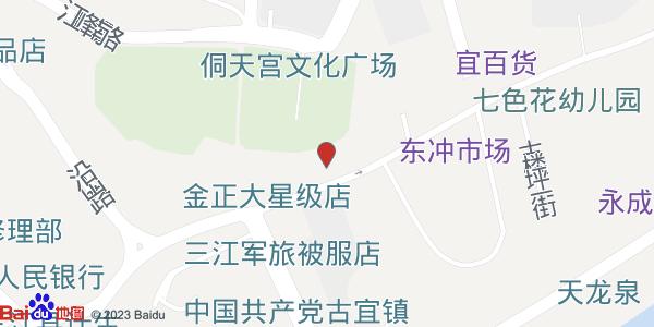 广西柳州三江侗族自治县