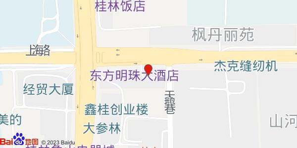 广西北流土木建筑工程公司桂林分公司