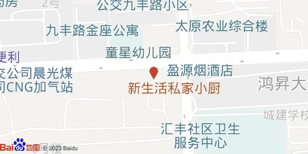 公交童星幼儿园兴华北街