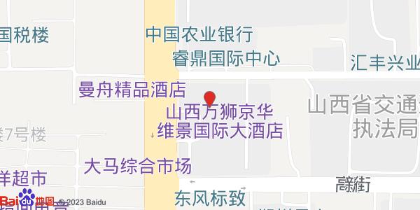 腾讯地图太原街景