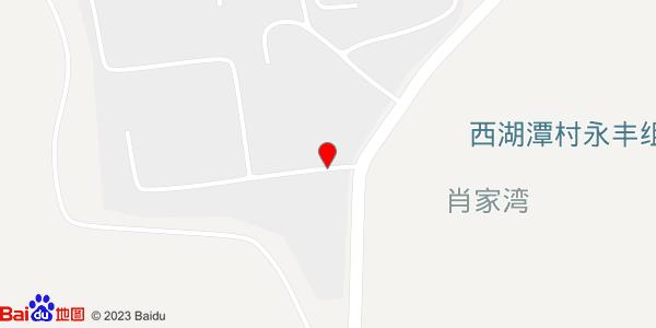 湖南新五丰股份公司永安分公司的地址