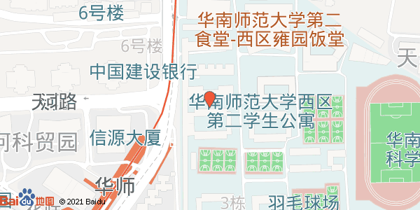 南宁3d地图高清街景