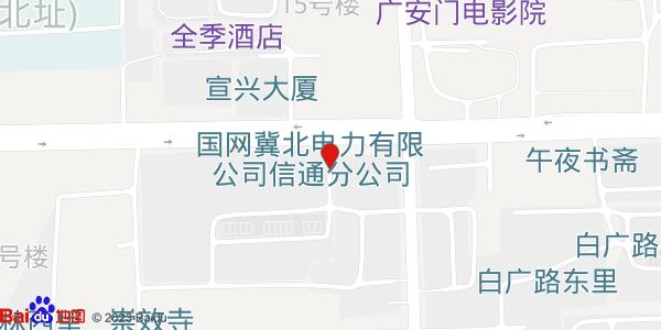 冀北地图全图高清版