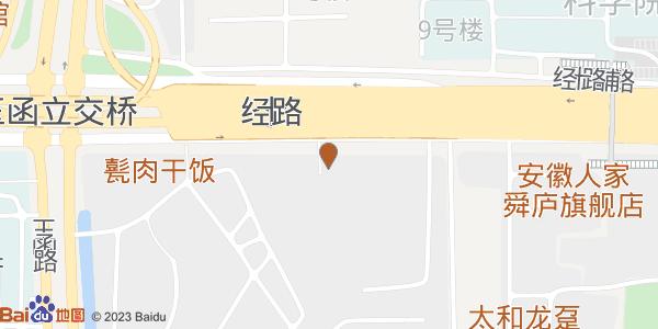 经十路114,济南市第五十中学的地址:经十路114