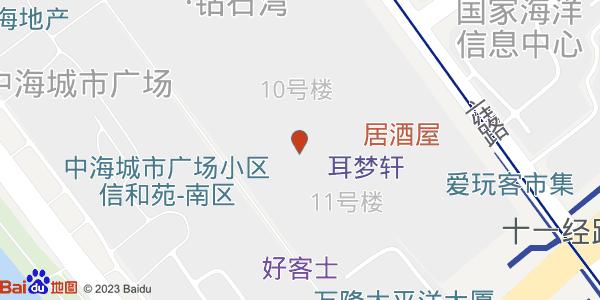 点击查看天津南站