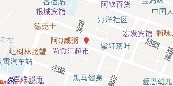 福建漳州到云霄地图