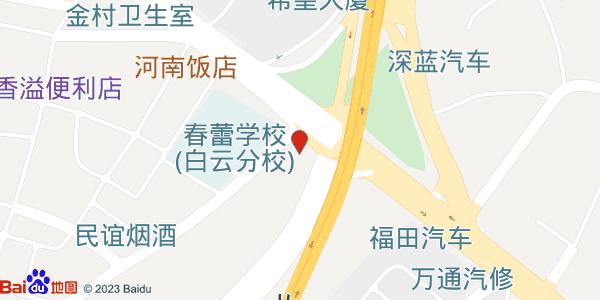 浙江省金华市东阳市城南西路车管所对面