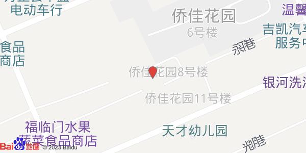 鸡东县行政区域地图