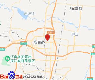 安阳幼儿师范高等专科学校