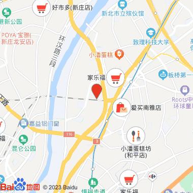 板桥後站商圈(府中商圈)