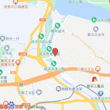 芦洲李氏古厝