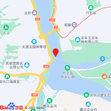 2019关渡国际自然艺术季