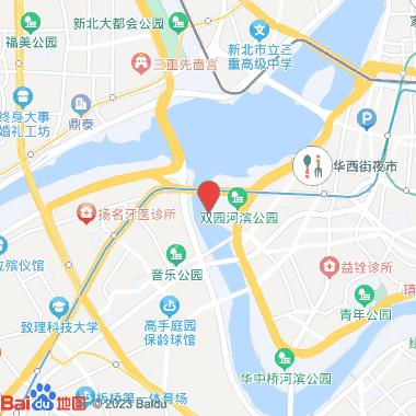 福记胡椒饼