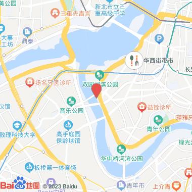 西园29服饰创作基地(台北服饰文化馆)