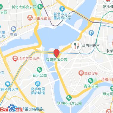 晶桦商务旅店