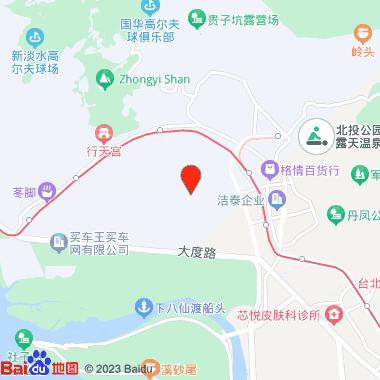 途中‧台北国际青年旅舍