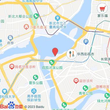 老济安青草店