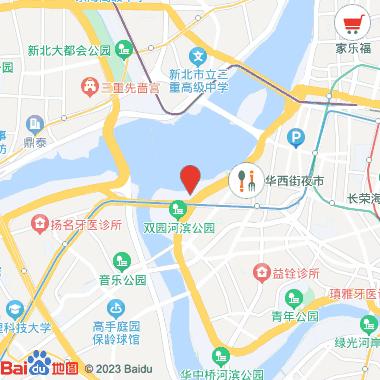 老艋舺咸粥店