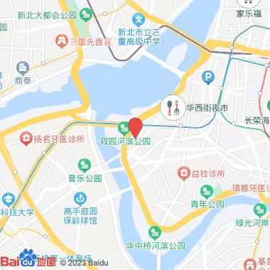 乐足养生馆(龙山百俐店)