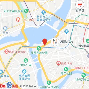 冬仙堂-艋舺古早茶饮