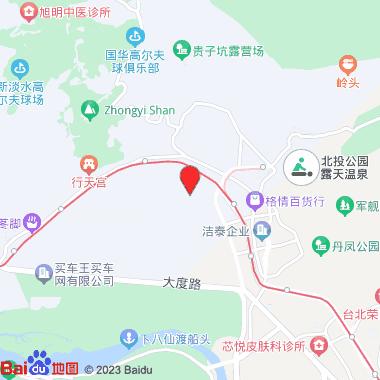 2018台北温泉季