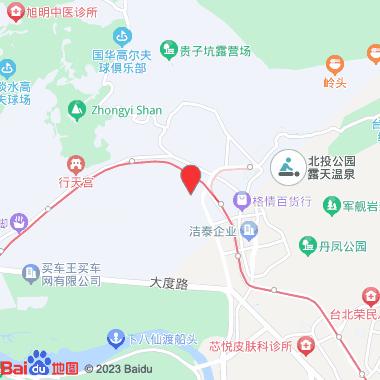 别府旅馆 (水纱莲汽车旅馆)