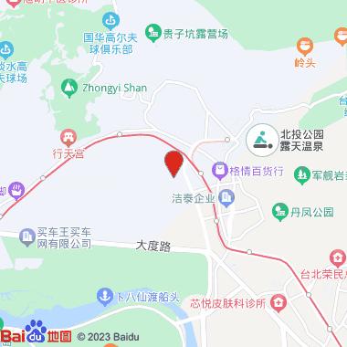 漾馆温泉商旅