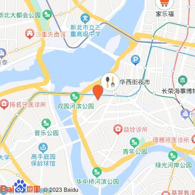 和昌商务旅馆 台北西门馆