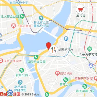 TAIWANIZE 西门红楼16工房门市