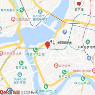 乐足养生馆(西门百利店)