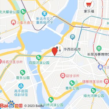 富园国际商务饭店