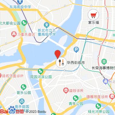 台北日记万国馆