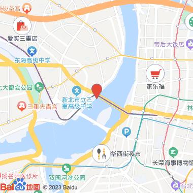 大稻埕码头