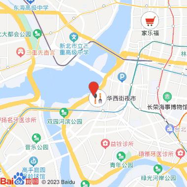 萌姬女仆咖啡馆