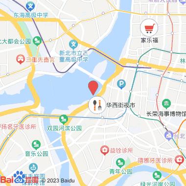 台北日记商旅 汉中馆